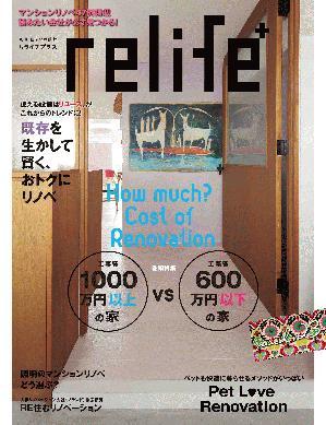 vol.23_hyoushi-light.jpg