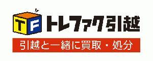 treasure_hikkoshi-1.jpg